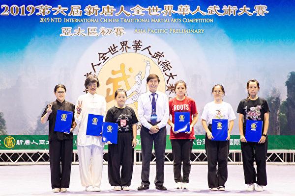 第六屆新唐人「全世界華人武術大賽」亞太區初賽6月8日在台北體育館舉行,本次比賽高手雲集,競爭激烈,最終有123名好手入圍複賽。圖為女子拳術組入圍者合照,中間為大賽評委主席李有甫。(陳柏州/大紀元)