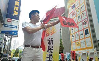 【6.9反送中】支联会主席:逃犯条例似金刚箍 吁更多人上街