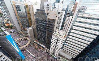 【6.9反送中】103萬人遊行 場面震撼