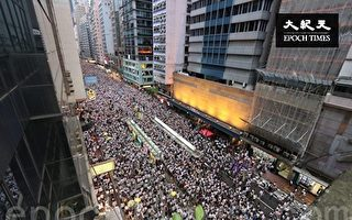 周曉輝:香港大遊行告訴北京與世界三件事