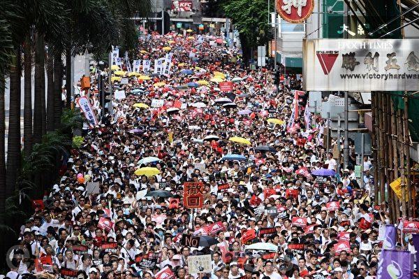 逃犯條例爭議:香港遊行人數或超50萬創下紀錄