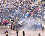 港七一遊行後 28名抗議者被抓 最小僅14歲