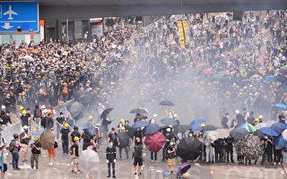 港府暴力镇压反送中民众 海内外华人谴责