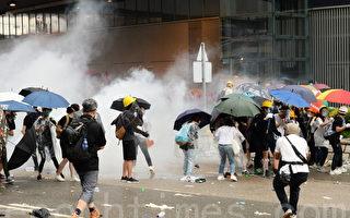香港成「催淚瓦斯城」 居港澳洲人生意艱難