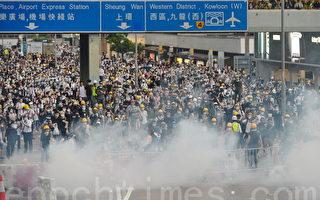 反送中港警暴力清场 英籍警官遭起底