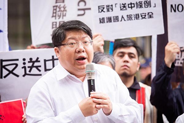 經濟民主連合召集人賴中強6月12日表示,若《逃犯條例》通過,不論台灣人或外國旅客在香港旅遊、轉機都將面臨人身自由的威脅。(陳柏州/大紀元)