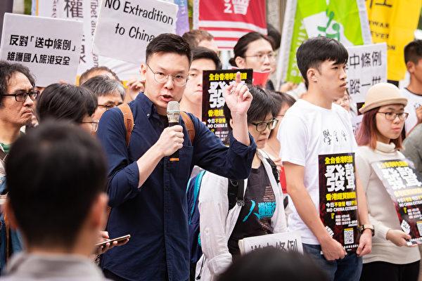 島國前進發起人林飛帆(左2)6月12日表示,若台灣不聲援香港,未來等到香港自主地位被一步步侵蝕,接下來可能就會輪到台灣,我們要聲援香港,也要守住台灣。(陳柏州/大紀元)
