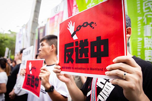 台灣NGO(非政府組織)6月12日聚集在台北的香港經貿文化辦事處前,抗議港府執意進行《逃犯條例》二讀辯論,並要求撤回送中條例。(陳柏州/大紀元)