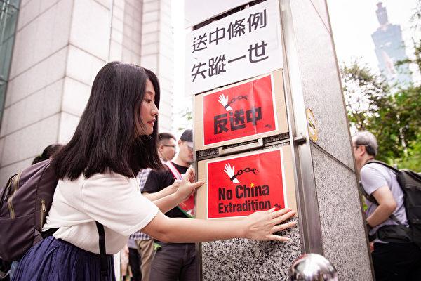 台灣NGO(非政府組織)、百名在台港生6月12日聚集在台北的香港經貿文化辦事處前,抗議港府執意進行《逃犯條例》二讀辯論,並要求撤回送中條例。(陳柏州/大紀元)
