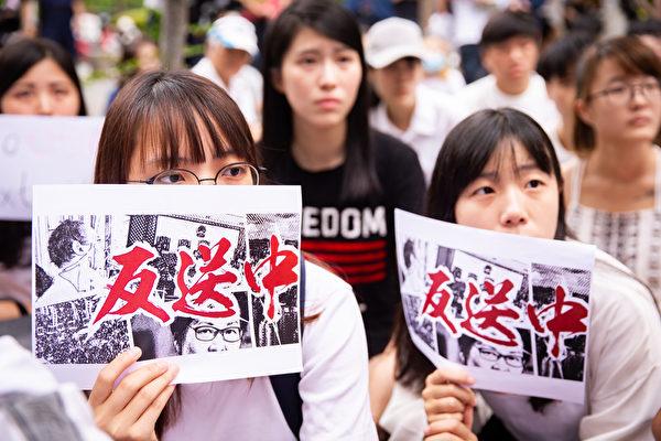 上百名在台港生6月12日聚集在台北的香港經貿文化辦事處前靜坐,抗議港府執意進行《逃犯條例》二讀辯論,並要求撤回送中條例。(陳柏州/大紀元)