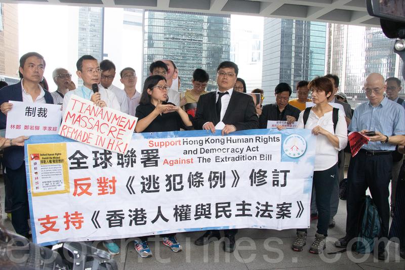 「全港反送中聯席」批評當局不理民憤,強推修訂《逃犯條例》,並對示威者施以過度的攻擊。(蔡雯文/大紀元)