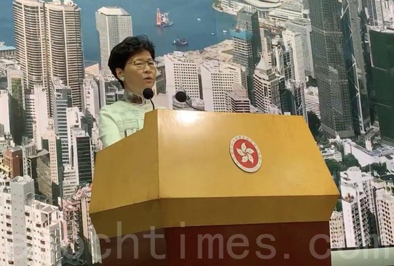 林鄭月娥15日下午三點召開記者會,正式宣佈暫緩引渡條例。(林怡/大紀元)