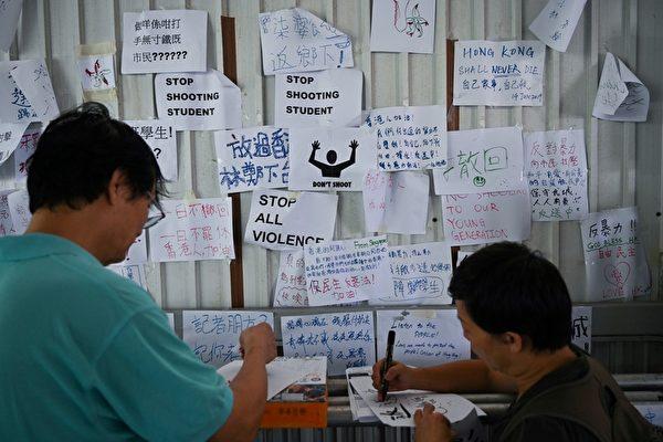 德國政黨智庫撤離香港 改進駐台北