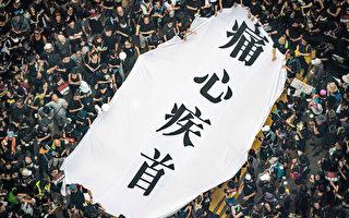 百万港人愤起反共 北京为何急打朝鲜伊朗牌