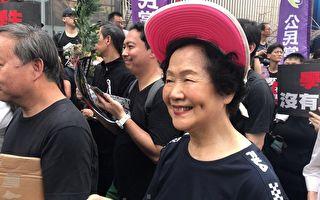 程晓容:BBC访谈 陈方安生犀利回击中共