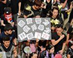學者:70%外資來自香港 中共毀港無異自毀