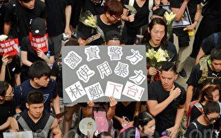 香港年轻一代反送中:我们不能置身事外