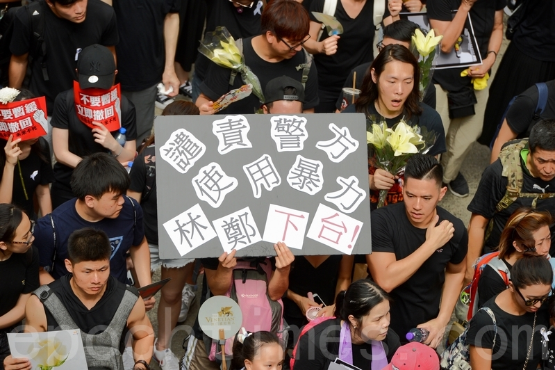 70%外資來自香港 學者:中共毀港無異自毀