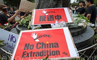 香港大规模抗议之际 另一网络战在大陆展开