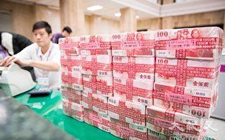 台商回台投资方案2.0 根留台湾企业也纳入