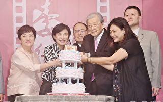 台湾电影教父庆90岁 众影人齐聚祝寿