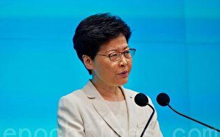 林郑月娥公开道歉 未提撤回《逃犯条例》