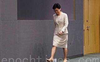 傳林鄭請辭遭拒 北京要她先收拾爛攤子