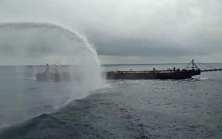陸籍盜砂船台灣灘翻船 4死4失蹤僅1人獲救
