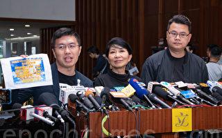 香港立会休会前不恢复国歌法二读