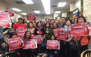 支持川普競選連任 灣區支持者相聚舊金山