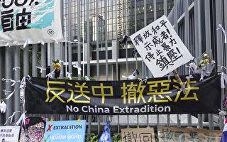 《引渡条例》推走香港人 移民查询人数飙涨