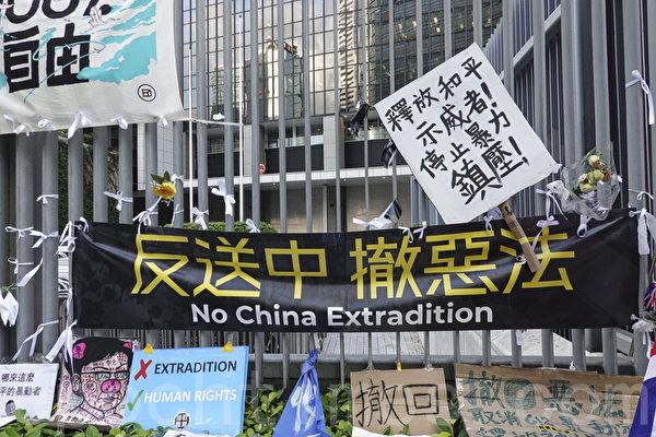 香港大規模反送中凸顯中共體制脆弱性。(余鋼/大紀元)