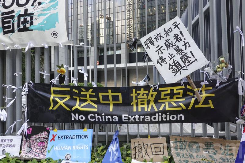 《引渡條例》推走香港人 移民查詢人數飆漲