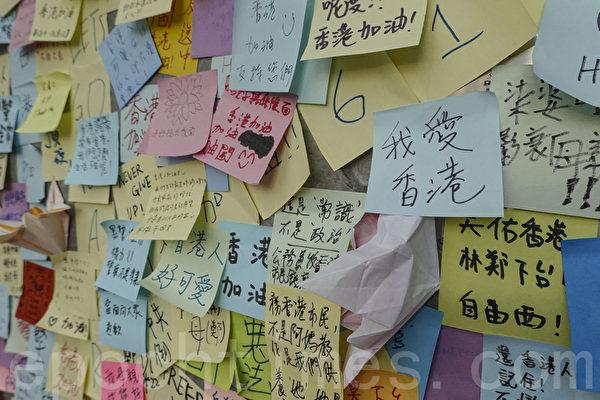 香港「連儂牆」,市民以文字和簡單圖畫抗議港警的暴力行為及表達反送中的心聲。(余鋼/大紀元)