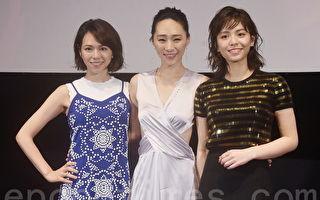 夏于乔新片揭演艺圈黑暗面 欧美亚28地区上映