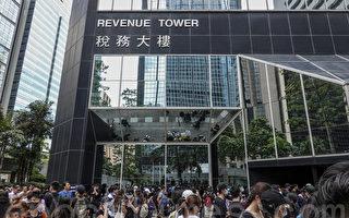 """港警变更7.21游行路线 被批""""引火自焚"""""""