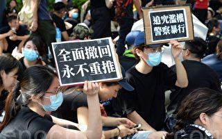 组图:港府缺乏诚意 香港反送中行动升级