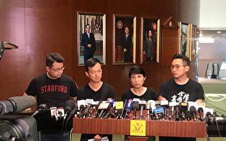港大律师公会促撤恶法 民阵G20峰会前再施压