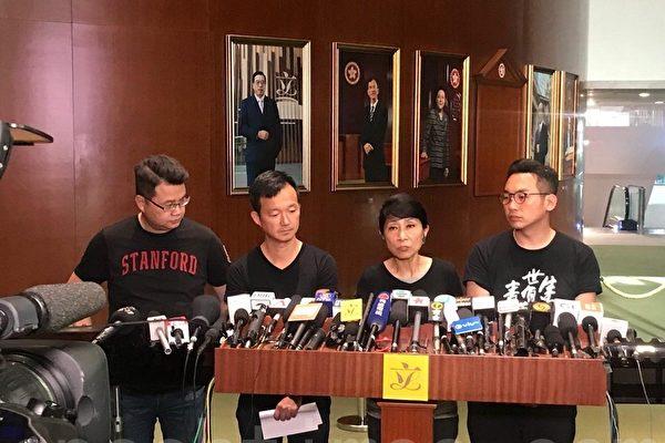港大律師公會促撤惡法 民陣G20峰會前再施壓