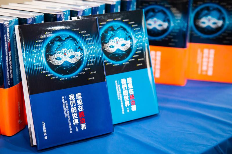 博大出版社6月21日在台北舉辦《魔鬼在統治著我們的世界》新書發表會,專家推薦此書驅除台灣人的亡國感,堪稱是台灣2020年總統參選人必讀的好書,也是每一位關心台灣前途者必讀的一本書。(陳柏州/大紀元)