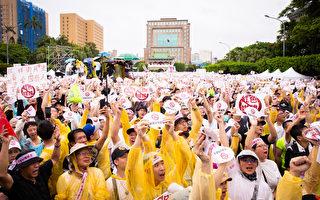 楊寧:港人示範效應 台灣人覺醒拒染紅