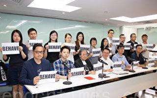 香港选委联署吁警勿碍医护救援
