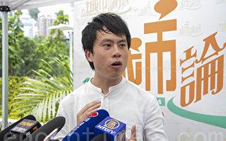 港32位前官員政界名人聯署 促撤送中惡法