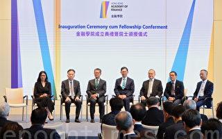 送中条例争议大 陈茂波承认打击香港国际形象