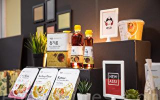 【工商】亞洲美食品牌ASSI發布全新商標設計