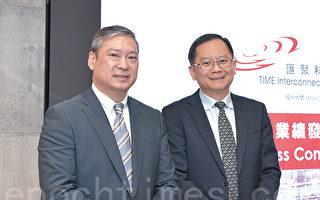 毕马威:港今年新股融资超2000亿