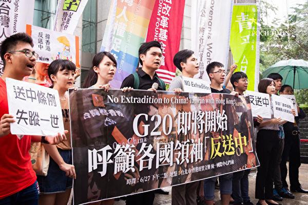 何清漣:G20川習會將有什麼「成果」?