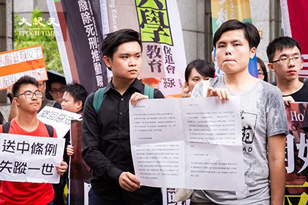 台灣多個民間團體與在台港生代表6月27日在台北的香港經貿辦事處前召開記者會,並提出三項主張,希望港貿辦能給予回應。(陳柏州/大紀元)