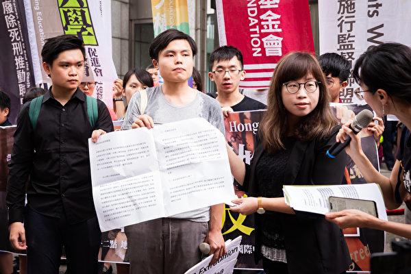 台灣多個民間團體與在台港生代表6月27日在台北的香港經貿辦事處前召開記者會,並提出三項主張,由香港經貿辦事處新聞主任傅雪蓮(右1)代表接受陳情書。(陳柏州/大紀元)