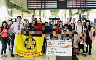 弘化怀幼院孩童南台湾出游 丰富视野与体验